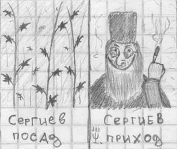 http://yuretz.ru/data/542/2658.jpg