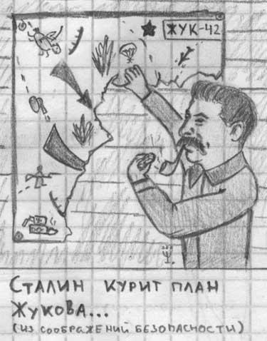http://yuretz.ru/data/542/3797.jpg