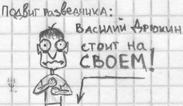 http://yuretz.ru/data/542/5606.jpg